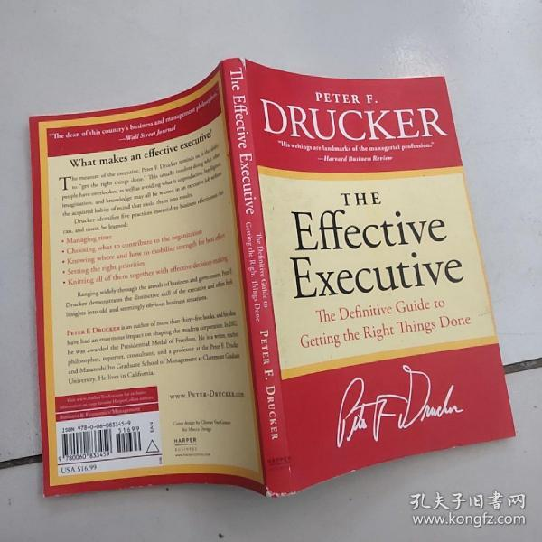 The Effective Executive【英文原版大32开】