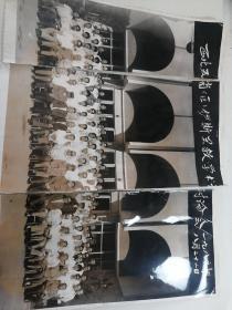 西北五省(区)伊斯兰教学术讨论会一九八六年八月二十二日【照片折损】