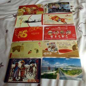 中国贺年有奖明信片,共30张
