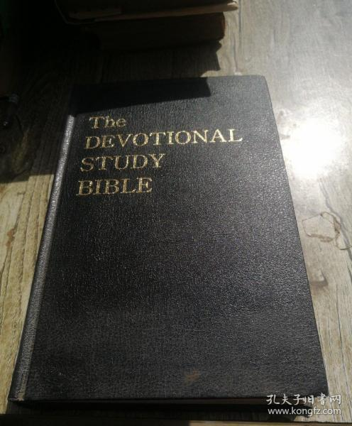 the devotional study