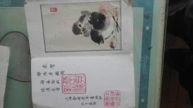 上海著名画家白丁画<小鸡>一幅(贺卡送邵洛羊先生
