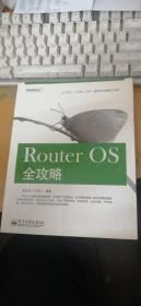 Router OS 全攻略:仅仅通过一台电脑,完成一整套的网络解决方案!