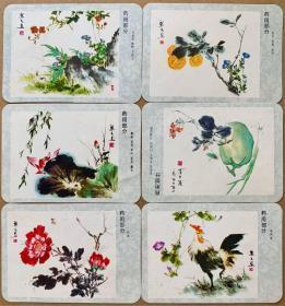 1978年年医药国画年历片1套6枚(天津药材公司)