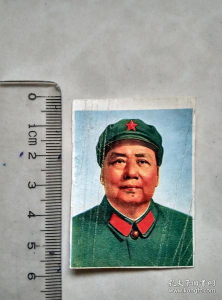早期 毛泽东画片