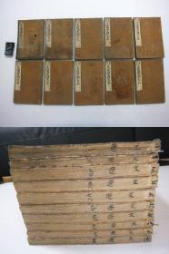 1700年和刻本《文选傍训大全》15册全,元禄13年出版