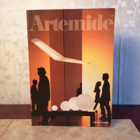 ARTEMIDE(2004-2005)