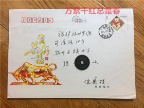 无机化学家倪嘉缵院士签名实寄封