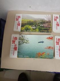 邮资片 2007年白河风光四张一套全
