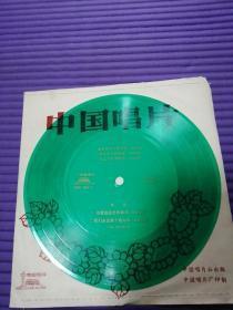 小薄膜唱片《继承革命光荣传统、师长有床绿军被等》  H架4层