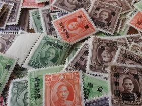 中华民国邮票O,1946年伦敦版原票及加盖孙中山像,一枚价