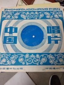 大薄膜唱片:  星期广播音乐会实况选辑(二)室内乐专场