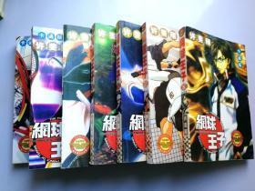 合集本漫画《网球王子》8本全套缺少第6本打包