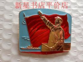 文革毛主席像章------《大海航行靠舵手——彩色毛主席像章》!