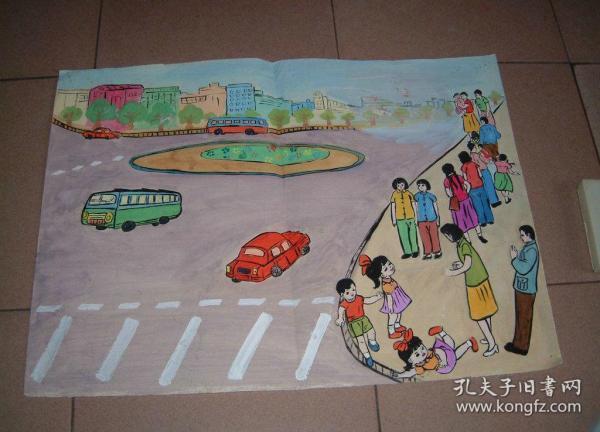早期水彩画(54.5*39.5cm