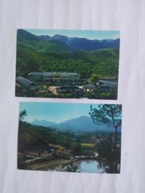 明信片 韶山 2张 外文