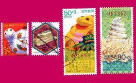 日邮·日本邮票信销·樱花目录编号 N87-N90 2001年 第四轮贺年生肖邮票-蛇年 信销4全(小票2枚,长条票2枚)