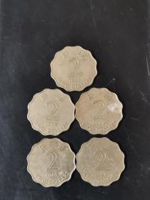 香港硬币图案为紫荆花香港市花  香港钱币 2元面值和2毫面值