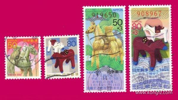 日邮·日本邮票信销·樱花目录编号 N91-N94 2002年 第四轮贺年生肖邮票-马年 信销4全(小票2枚,长条票2枚)