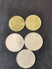香港壹元和伍毫币
