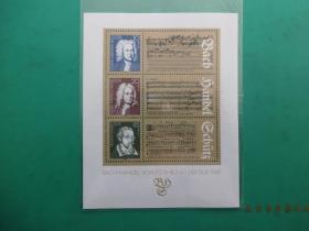 【民主德国全新小型张】著名作曲家巴赫,亨德尔,许茨