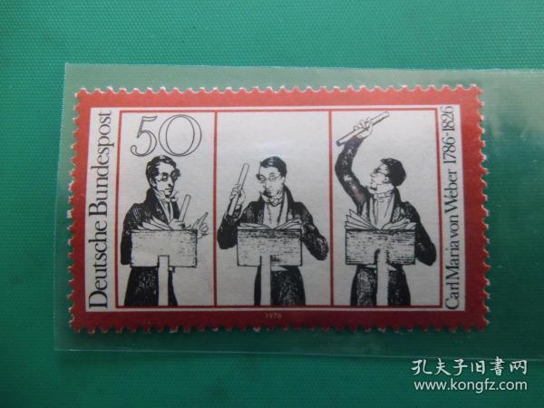 【联邦德国全新邮票】作曲家韦伯逝世150周年(1枚全)
