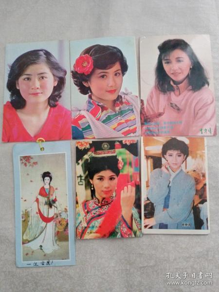 美女卡片6张
