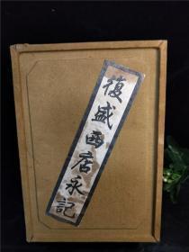 寿山石田黄双龙戏珠印章