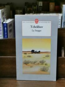 Anton Tchekhov 契诃夫 :La Steppe 大草原 (法文外国文学)法文原版书