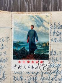 大文革邮票29张、照片、书签各一枚(北京外国语学院著名教授张林辉文革笔记本一册)邮票是贴在本上的,品相看图,有问题联系。