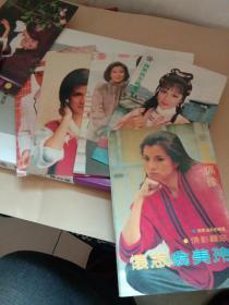 明星片 怀念翁美玲1959一1985  十张一套全附函套