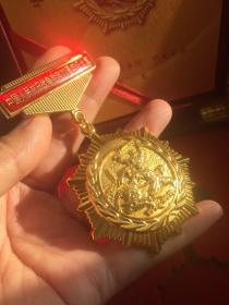 抗战胜利70周年纪念章 保真纪念章