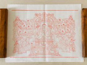 【雕版刷印】《清赦修大藏经》内页佛教经典版画·非遗大师雕刻刷印