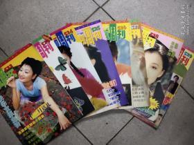 广东电视周刊 1998年  522--529期      共8本 (522,523,524,525,526,527,258,529)