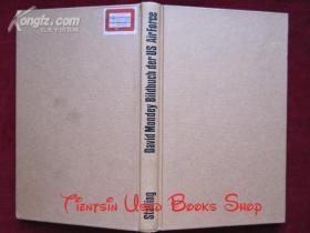 Bildbuch der US Air Force(German Edition)美国空军图册(德语原版 精装本)