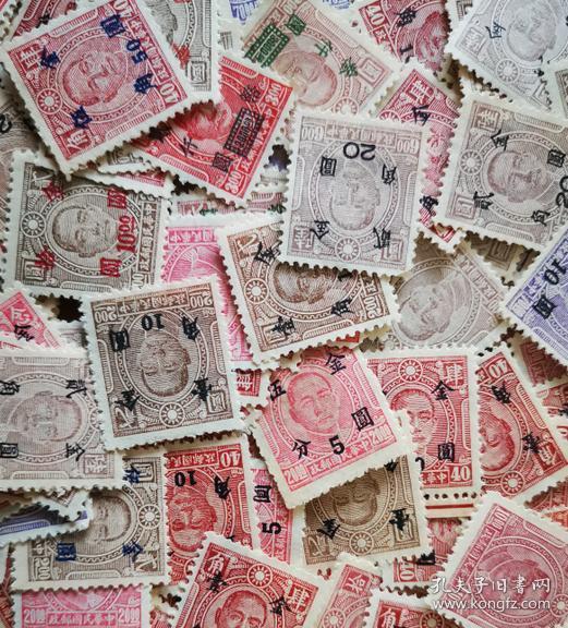 中华民国邮票O,1944--46年,重庆中华版孙中山像,一枚价