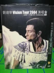 DVD  刘德华2004演唱会