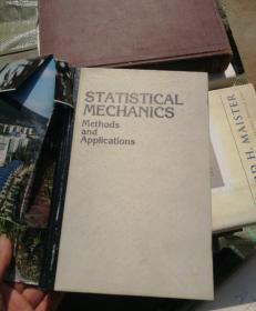 统计力学(英文)