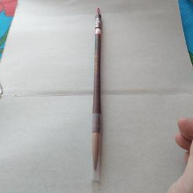 戴月轩湖笔 光风霁月  精制(5cm)