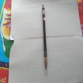 戴月轩精制  光风霁月(笔头4.8cm)