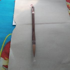 戴月轩精制 光风霁月(笔头6cm)