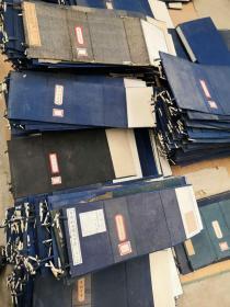 图书馆函套/线装书函套高、宽、厚尺寸为:27.5*16*9龙觜山馆文集