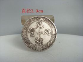 乡下收的光绪广东龙纹银元.0