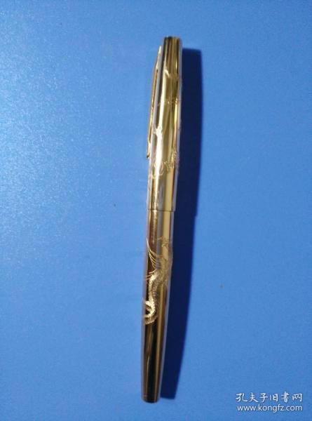 仙鹤牌 856 龙凤 暗尖 钢笔 铱金笔 (3) (纯金色手工雕刻龙凤铝杆外壳) 怀旧 经典 绝版 珍品 收藏