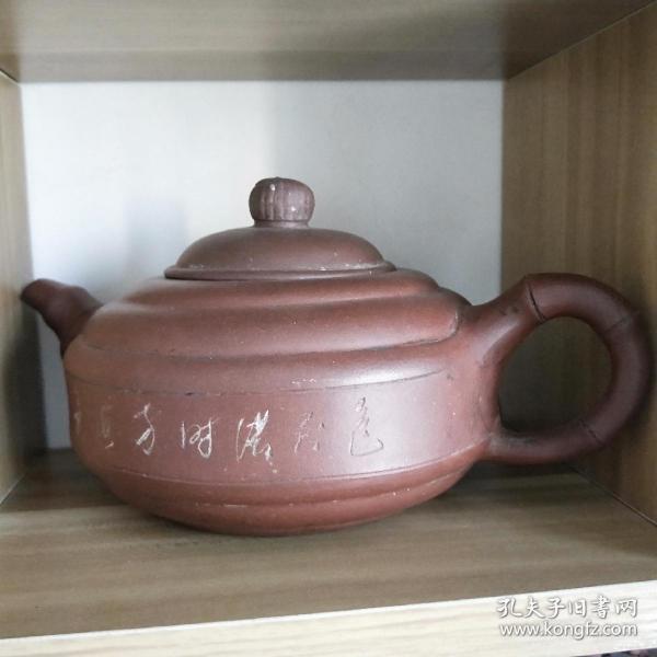 紫砂壶茶壶