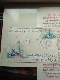 """实寄封:志愿军实寄封 含信札2页 加盖""""中国军邮""""邮戳"""