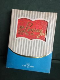 缎面盒装笔记本 日记本
