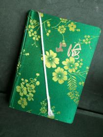 上海缎面日记本 笔记本