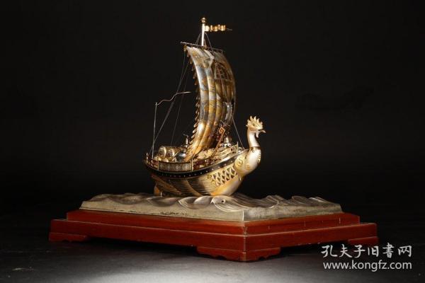 清代:银鎏(一帆风顺)凤头载宝船