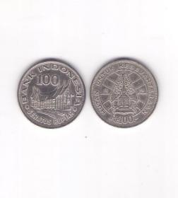 印度尼西亚 硬币100卢比1枚旧品 28mm 外国钱币