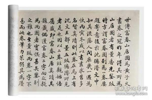 梁诗正题跋宣纸高清艺术微喷
